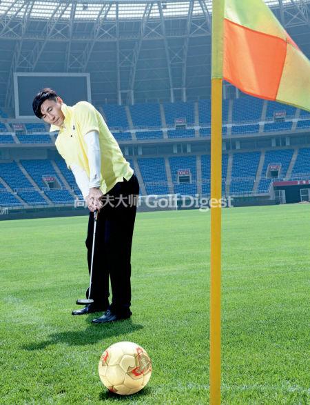 李玮峰:足球还在继续,高尔夫让我冷静