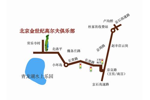 北京金泷湖高尔夫球会位置图示