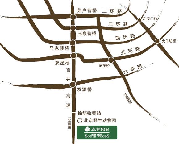 北京森林假日高尔夫俱乐部位置图示