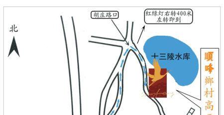 北京顺峰乡村高尔夫俱乐部位置图示