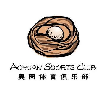 北京奥园高尔夫俱乐部