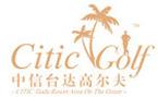 海南台达高尔夫球俱乐部