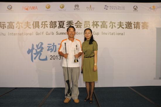 苏州太湖国际高尔夫俱乐部夏季会员杯圆满收杆