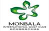 西双版纳勐巴拉国际高尔夫球会