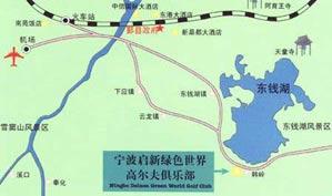 宁波启新绿色世界俱乐部位置图示
