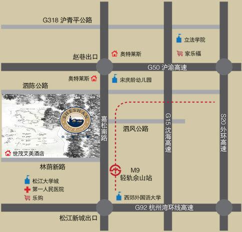 上海佘山国际高尔夫俱乐部地理位置