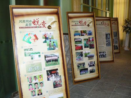 图文-汇景高尔夫四周年庆典汇景四年历程