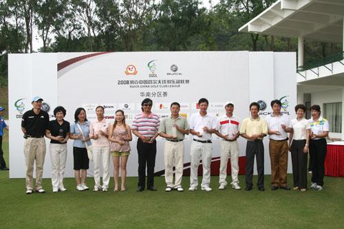 图文-俱乐部联赛华南分区赛颁奖9至18名颁奖