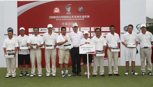 图文-俱乐部联赛中南分区赛颁奖第2名滇池湖畔队