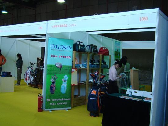 图文-高球与户外产品交易会球包展示