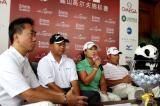 图文-麓山锦标赛媒体见面会回答媒体提问