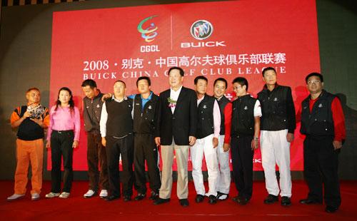 图文-俱乐部联赛总决赛颁奖第2名深圳碧海湾队