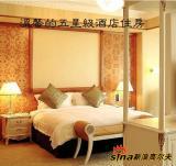 图文-上海美兰湖高尔夫俱乐部美景五星级酒店住房