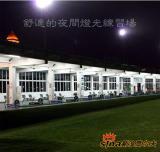 图文-上海美兰湖高尔夫俱乐部美景夜间灯光练习场
