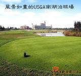 图文-上海美兰湖高尔夫俱乐部美景南湖泊球场