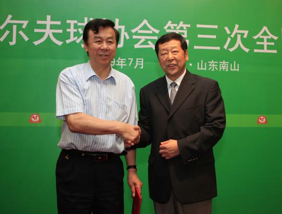 图文-中高协第三次全国代表大会袁伟民连任主席