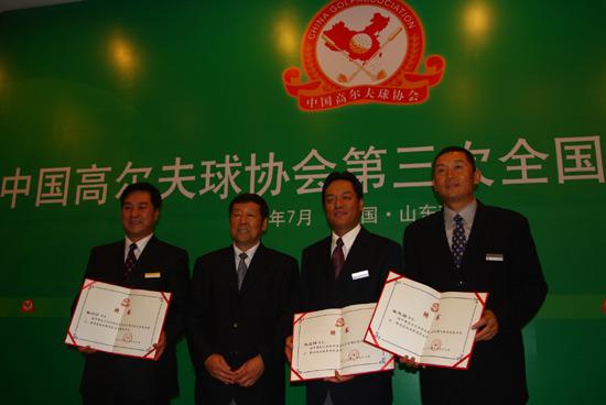 图文-中高协第三次全国代表大会三位副主席接聘书