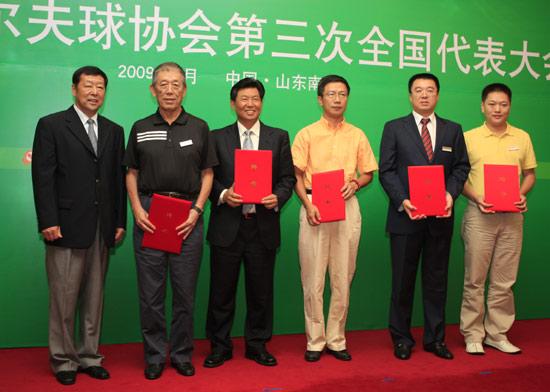 图文-中高协第3次全国代表大会颁发特邀副主席聘书