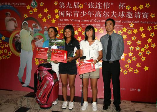 图文-张连伟杯青少年赛颁奖仪式女子A组前三名