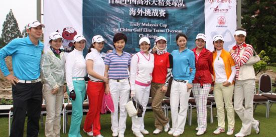 图文-高尔夫球队海外挑战赛成都女子队队员
