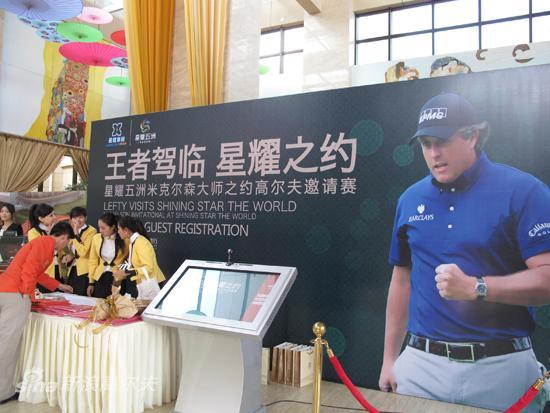 高尔夫频道 高尔夫图片 图集 正文    新浪体育讯 2010年10月30日图片