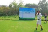 图文-第九届美加高尔夫对抗赛嘉宾开球