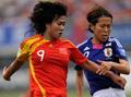 视频-亚洲杯女足2球负日本 铿锵玫瑰无缘世界杯