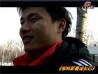 视频-郜林斯曼成长记:校园归来脱胎换骨 放心去飞