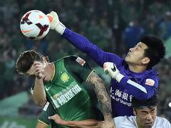 视频录播-中超第27轮 北京国安VS上海申鑫下半场