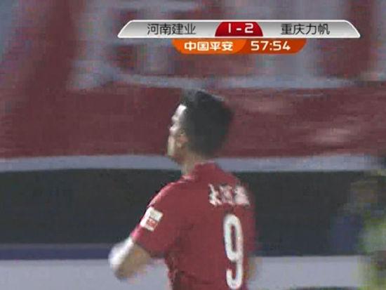 进球视频-伊沃任意球送助攻 帕蒂尼奥扳平