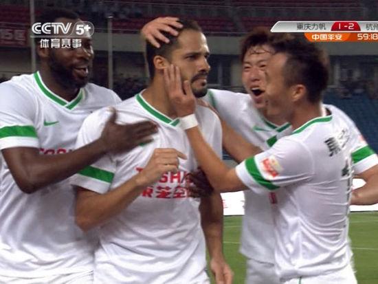 进球视频-杭州角球头球接力 拉蒙后点笑纳空门