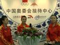 视频-中国台球姐妹花做客 刘莎莎:夺冠太幸运