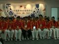 视频-中国龙舟女队做客新浪 讲述3枚金牌背后的艰辛