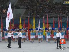 视频-第十二届全运会闭幕 天津市长交接会旗