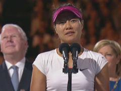 李娜澳网决赛致词