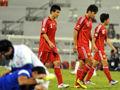 国足0-1伊拉克
