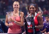 WTA总决赛小威2-0莎娃摘冠