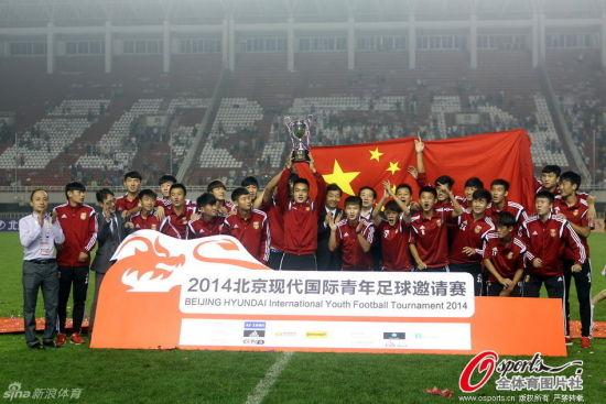 U19国青在邀请赛上夺冠