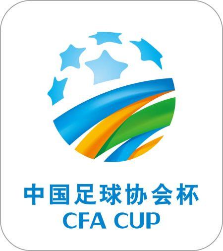 2015中国足协杯赛程公布
