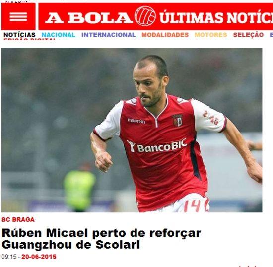 葡萄牙媒体截图