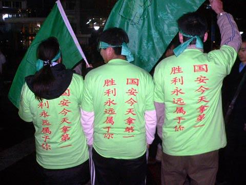 图文-北京国安VS山东鲁能球迷对国安夺冠充满信心