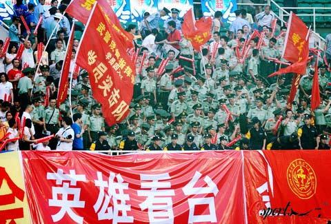 图文-[中超]成都谢菲联1-1武汉光谷英雄看台