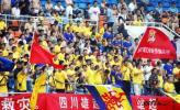 图文-[中超]成都谢菲联VS陕西宝荣球迷激情依旧