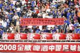 """图文-[中超]陕西宝荣VS辽宁宏运中超如此""""和谐"""""""