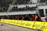 图文-河南建业2-0杭州绿城新浪体育广告牌醒目