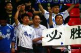 图文-[中超]长沙金德2-1天津康师傅天津球迷远征长沙
