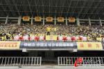 图文-[中超]球迷点燃赛场激情 气势浩浩荡荡