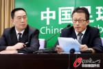 图文-足协召开例行新闻发布会 通报京豫战焦点争议