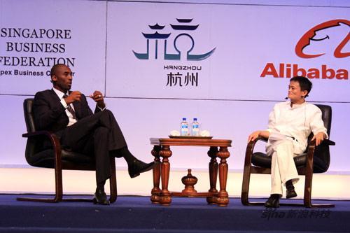 图文-科比出席中小企业峰会与马云对话心路历程