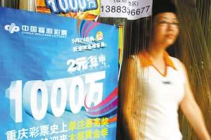 一位500万大奖得主的真实人生9年挣下2000万(图)